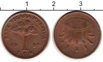 Изображение Монеты Малайзия 1 сен 1999 Бронза UNC-