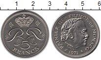 Изображение Монеты Монако 5 франков 1995 Медно-никель UNC-