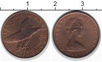 Изображение Монеты Великобритания Остров Мэн 1/2 пенни 1977 Бронза UNC-