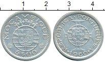 Изображение Монеты Мозамбик 5 эскудо 1960 Серебро XF