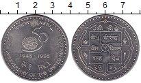 Изображение Монеты Непал 1 рупия 1995 Медно-никель UNC-