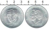 Изображение Монеты Нидерланды 10 гульденов 1997 Серебро UNC-