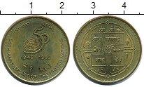 Изображение Монеты Непал 1 рупия 1995 Латунь UNC-