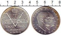 Изображение Монеты Норвегия 25 крон 1970 Серебро UNC- 25  лет  освобождени