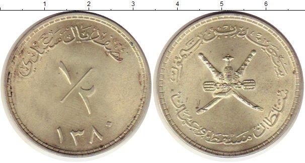 Картинка Монеты Оман 1/2 риала Серебро 1960