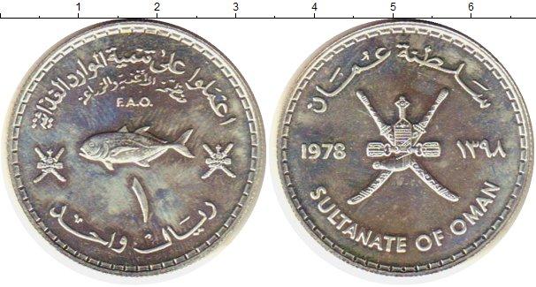 Картинка Монеты Оман 1 риал Серебро 1978