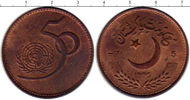 Картинка Монеты Пакистан 5 рупий Бронза 1995