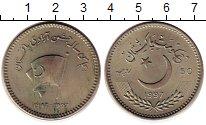 Изображение Монеты Пакистан 50 рупий 1997 Медно-никель UNC-