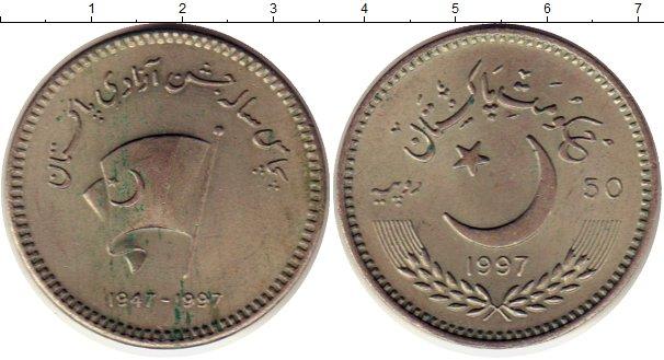 Картинка Монеты Пакистан 50 рупий Медно-никель 1997