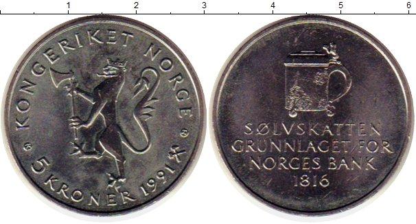 Картинка Монеты Норвегия 5 крон Медно-никель 1991