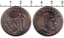 Изображение Монеты Норвегия 5 крон 1995 Медно-никель UNC- 50-летие ООН