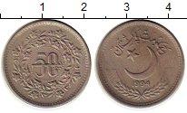 Изображение Монеты Пакистан 50 пайс 1994 Медно-никель UNC-