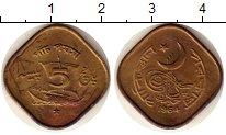 Изображение Монеты Пакистан 5 пайс 1964 Латунь XF