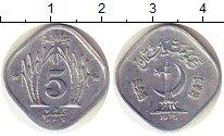 Изображение Монеты Пакистан 5 пайс 1975 Алюминий XF
