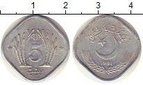 Изображение Монеты Пакистан 5 пайс 1981 Алюминий XF