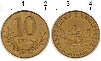 Изображение Монеты Албания 10 лек 1996 Латунь XF
