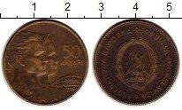 Изображение Монеты Югославия 50 динар 1955 Латунь XF