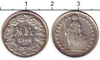 Изображение Монеты Швейцария 1/2 франка 1946 Серебро XF