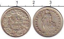 Изображение Монеты Швейцария 1/2 франка 1945 Серебро XF