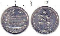 Изображение Монеты Франция Океания 50 сантим 1949 Алюминий UNC-