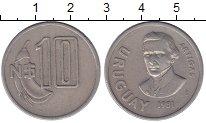 Изображение Монеты Уругвай 10 песо 1981 Медно-никель XF Артигас.