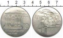 Изображение Монеты Израиль 10 лир 1968 Серебро UNC-