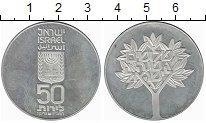 Изображение Монеты Израиль 50 лир 1978 Серебро UNC-