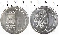 Изображение Монеты Израиль 10 лир 1973 Серебро UNC-