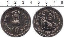 Изображение Монеты Индия 10 рупий 1980 Медно-никель UNC-