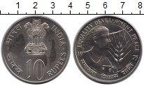 Изображение Монеты Индия 10 рупий 1975 Медно-никель UNC- Равенство Развитие М