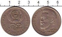 Изображение Монеты Кабо-Верде 20 эскудо 1977 Медно-никель XF Домингос  Рамос