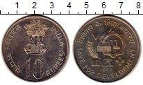 Изображение Монеты Индия 10 рупий 1977 Медно-никель UNC-