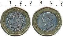 Изображение Монеты Иордания 1/2 динара 1997 Биметалл UNC-