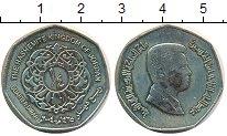 Изображение Монеты Иордания 1/4 динара 2004 Латунь XF
