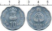 Изображение Монеты Индия 10 пайс 1982 Алюминий UNC-