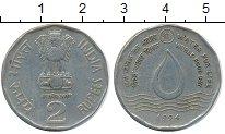 Изображение Монеты Индия 2 рупии 1994 Медно-никель XF