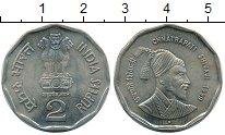 Изображение Монеты Индия 2 рупии 1999 Медно-никель XF
