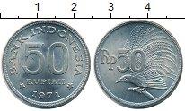 Изображение Мелочь Индонезия 50 рупий 1971 Алюминий UNC- Большая  райская  пт