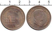 Изображение Монеты Иордания 1 кирш 2000 Бронза UNC-