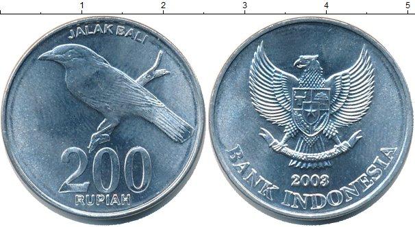 Картинка Мелочь Индонезия 200 рупий Алюминий 2003