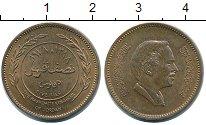Изображение Монеты Иордания 5 филс 1978 Бронза UNC-