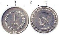 Изображение Монеты Индонезия 1 сен 1962 Алюминий XF+ Ириан Барат