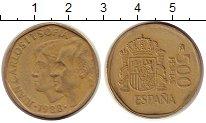 Изображение Монеты Испания 500 песет 1988 Медно-никель XF Хуан Карлос и София