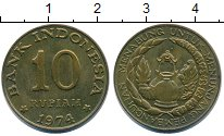 Изображение Монеты Индонезия 10 рупий 1974 Латунь XF Национальная  програ
