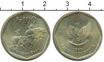 Изображение Мелочь Индонезия 100 рупий 1995 Латунь UNC-