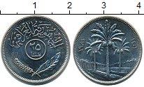 Изображение Монеты Ирак 25 филс 1981 Медно-никель UNC- Пальмы