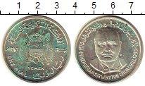 Изображение Монеты Йемен 1 риал 1965 Серебро UNC-