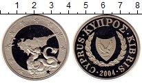 Изображение Монеты Кипр 1 фунт 2004 Медно-никель UNC