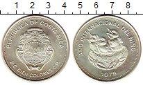 Изображение Монеты Коста-Рика 5 колон 1979 Серебро UNC-