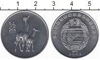 Изображение Монеты Северная Корея 1/2 чоны 2002 Алюминий UNC-
